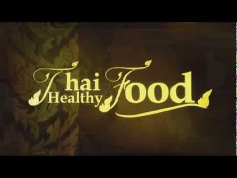 Tom Yum Goong Soup Recipe | Thai Style | Another favorite Thai Soup Dish.