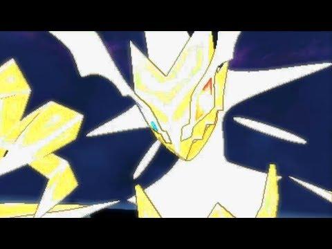 Necrozma, Origin of Z-Crystals Cutscene - Pokémon Ultra Sun and Moon