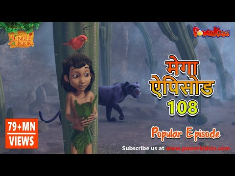 जादुई खजाना | The Magical Treasure Story | Hindi