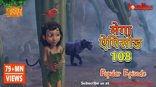 jungle book hindi Cartoon for kids Trumpet Trouble