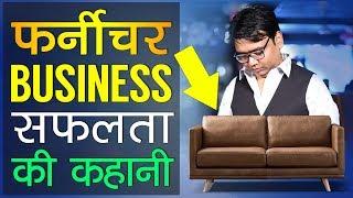 Furniture Business Success Story | Tarun Traders Biography