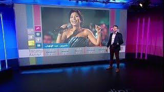 #x202b;هل أهانت المطربة شيرين بلدها مصر في حفل البحرين؟#x202c;lrm;