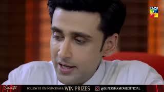 Ishq Zahe Naseeb Episode #05 HUM TV Drama 19 July 2019