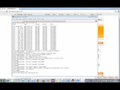 08.03_Oracle_10gR2_RAC_8.3 Remove the Listener From the Node to be Deleted_20120202.flv