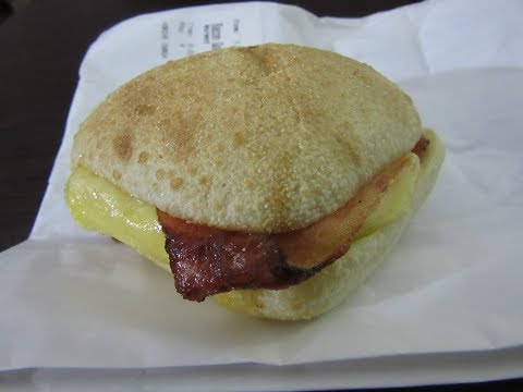Starbucks Bacon Egg and Gouda Breakfast Sandwich Review