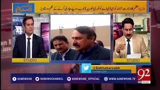 PM Abbasi violates ECP