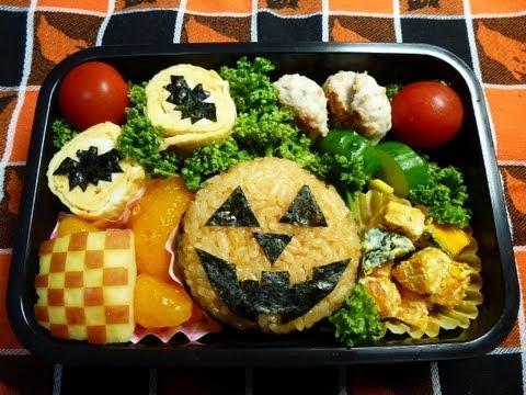 How to Make Bento(#5 Halloween Onigiri rice balls)お弁当の作り方