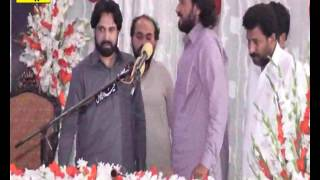 Zakir Ejaz Hussain jhandvi New Qasida at jashan  30 April 2017 Imam Bargah Chakri Pakistan
