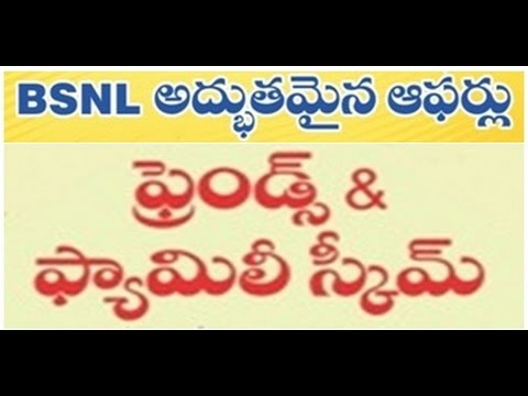 BSNL Friends and Family scheme - Unlimited Free voice calls