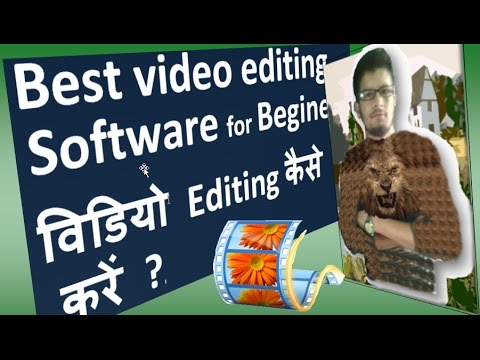 Part-1 Best video editing software. How to make movie with windows movie  maker ?
