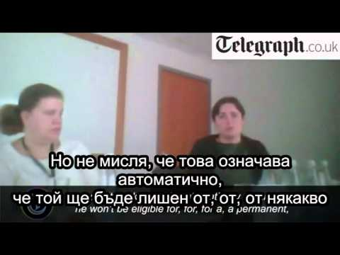 09 -- Video   How Veselka Petrova Sells Bulgarian Citizenship