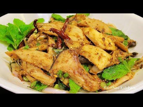 น้ำตกเห็ด มังสวิรัติ Spicy Mushroom Salad (Nam Tok) | Vegetarian recipes