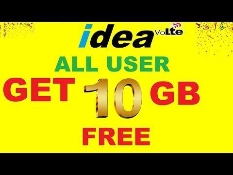 IDEA GET 10 GB DATA FREE ALL USER | IDEA LAUNCH VOLTE SERVICE GET 10GB FREE DATA