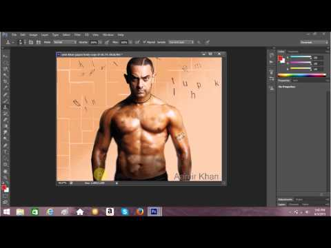 Photoshop CS6 trick-Amir khan gajani body tatto removing.
