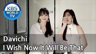 Davichi - I Wish Now It Will Be That | 다비치 - 이젠 그랬으면 좋겠네 [Immortal Songs 2 ENG/2018.05.19]