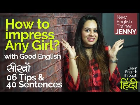 How to Impress any Girl? – 6 Tips & 40  English Sentences – English Speaking Lesson in Hindi