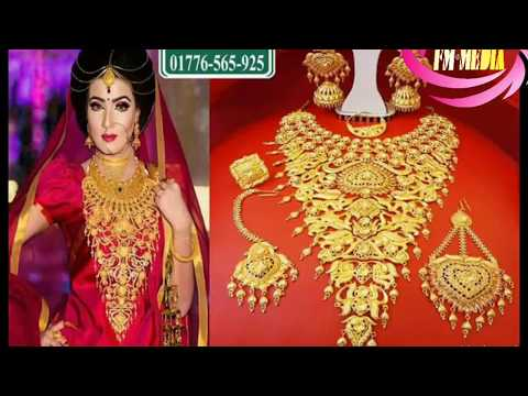 BUY Gold JewelleryDesigns Online At Best Pice In INDIA # GOLD jewellery Shoping Store.