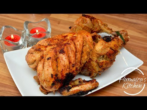 Chicken Steam Roast in Urdu | Chargha Chicken Recipe - Murgh Musallam - Tandoori Chicken Roast
