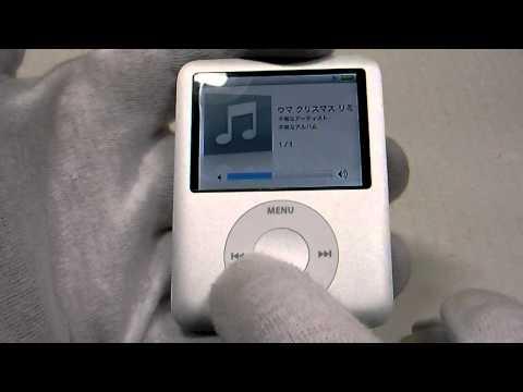 iPod nano 8GB A1236