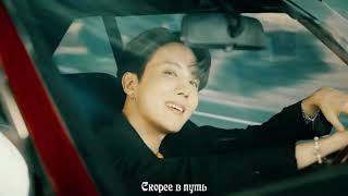 BTS - MAP OF THE SOUL: 7 'Outro: Ego' Comeback Trailer [Rus.sub] [Рус.саб] Karaoke/Караоке