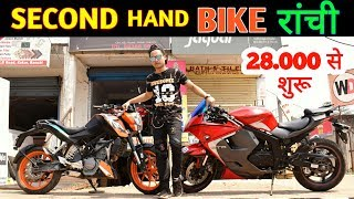 olx bike Videos - 9tube tv