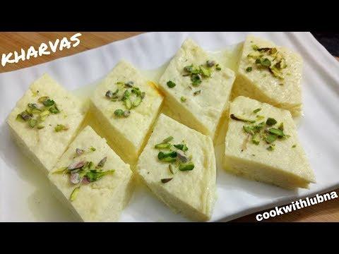 Kharvas Recipe ( Junnu Recipe ) | How To make Kharvas Without Cheek | Milk Pudding