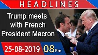 Headlines   8 PM   25 August 2019   92NewsHDUK