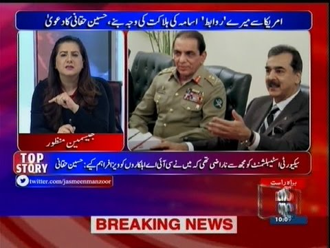 Tonight with Jasmeen | Memogate Scandal, Hussain Haqqani contact with US | 13-March-2017