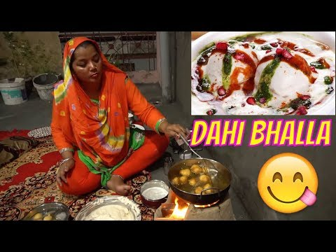 Dahi Vada 💕 Dahi Vada Recipe 💕 Dahi Bhalla Recipe 💕 Dahi Bhalle Recipe 💕 Indian Snacks Recipes