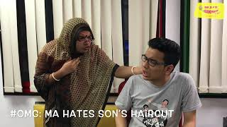 OMG - O Maa Go - Maa Reacts to Son's Haircut