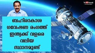 In Space research, India is among the Top countries | S Somanath