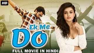 Mishti Chakraborty Full Movie - Latest South Indian Hindi Dubbed Movies 2021 Full Move