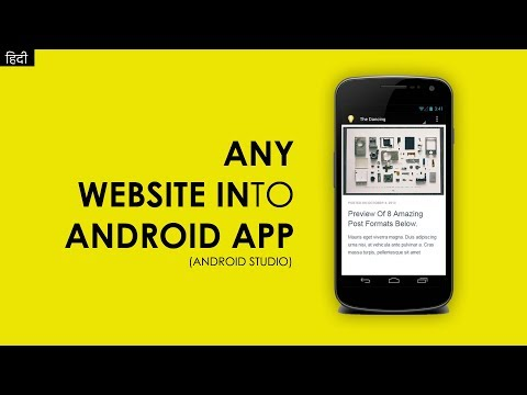 How to Convert a Website into Android App with Android Studio | Any Website Into Android Application