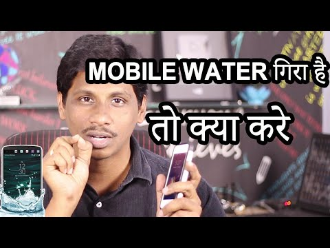How to fix water damaged Mobile !! Hindi tech tuts