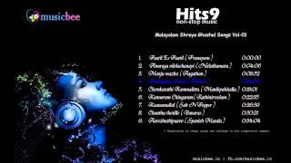 Malayalam Shreya Ghoshal Songs Vol 01