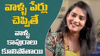 Himaja Exclusive Interview || Shathamaanam bavathi fame || Hangout With Naveena || Part 2
