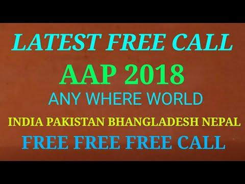 How to get free call anywhere work India Pakistan Bangladesh Nepal