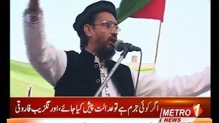 Maulana Aurangzeb Farooqi Media Talk