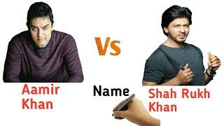 Aamir Khan Vs Shahrukh Khan Comparison 2017 Aamir Khan as Shakti Kumaarr in secret superstar 2017