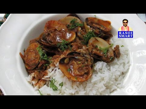Clams Curry - This is a Maharastrian Seafood delicacy called