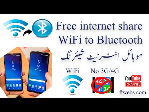 Mobile WiFi 2 mobile internet sharing via Bluetooth hotspot