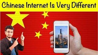 Internet In China Vs World !