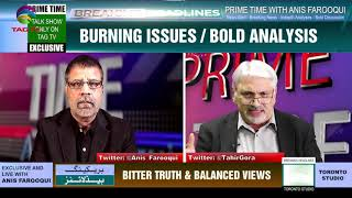 Pakistani Janaat is not for Janaat Hussain or Altaf Hussain, Rahul Gandhi Ridiculous Statement