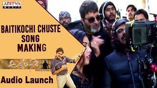 Baitikochi Chuste Song Making @ Agnyaathavaasi Audio Launch | Pawan Kalyan | Anirudh