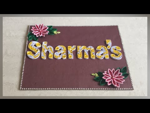 How To Make Personalised Quilling Name Plate / Quilling Typography Tutorial   Priti Sharma