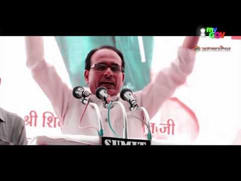 Chief Minister Medhavi Scholarship Scheme Madhya Pradesh- #MPMyGov