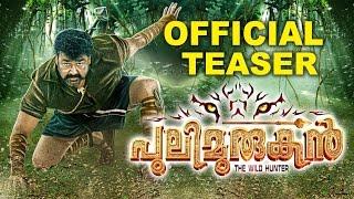 Pulimurugan Movie Official Teaser  | Mohanlal | Vyshak | Mulakuppadam Films