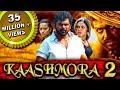 Kaashmora 2 (Aayirathil Oruvan) Hindi Dubbed Full Movie   Karthi, Reemma Sen, Andrea Jeremiah