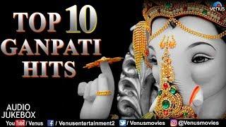 Top 10 Ganpati Hits | Best Ganpati Songs | Mika Singh, Nitin Mukesh, Suresh Wadkar