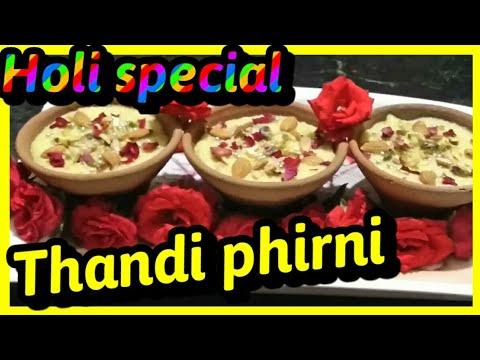 Thandai Phirni recipe || Holi Special Dessert|| watch recipe:Thandai Phirni|3 easy step phirni